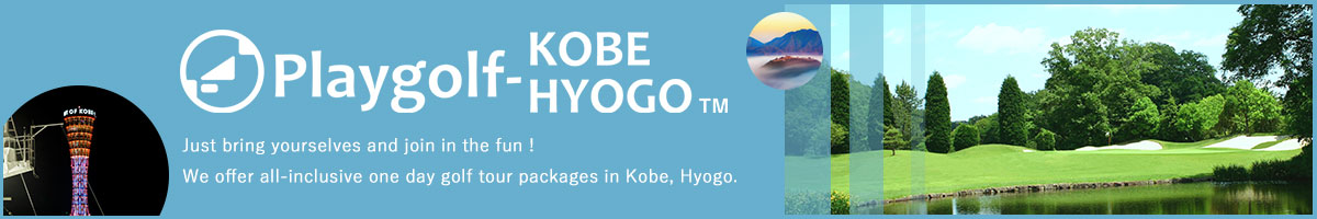 Playgolf-KOBE-HYOGO
